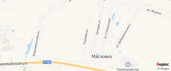 Садовая улица на карте деревни Масловки с номерами домов