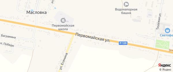Первомайская улица на карте деревни Масловки с номерами домов