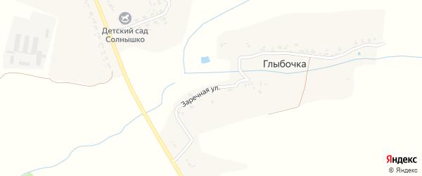 Заречная улица на карте деревни Глыбочки с номерами домов