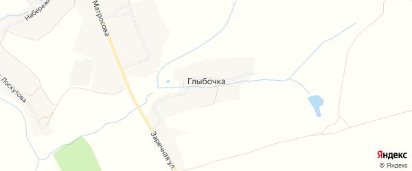 Карта деревни Глыбочки в Брянской области с улицами и номерами домов