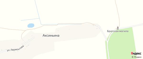 Улица Лермонтова на карте деревни Аксиньиной с номерами домов