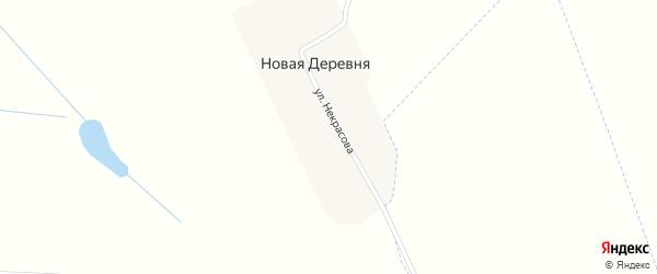 Улица Некрасова на карте поселка Новой Деревни с номерами домов