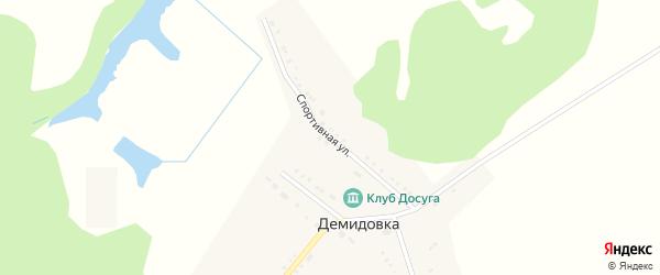 Спортивная улица на карте села Демидовки с номерами домов