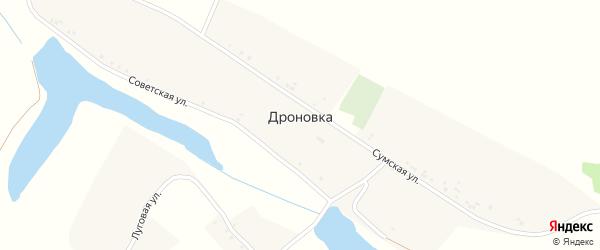 Сумская улица на карте села Дроновки с номерами домов
