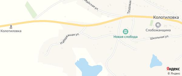 Набережная улица на карте села Колотиловки с номерами домов