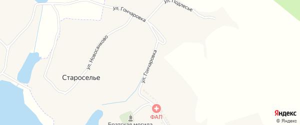 Улица Гончаровка на карте села Староселья с номерами домов