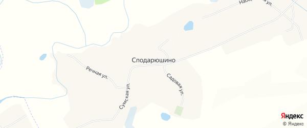 Карта села Сподарюшино в Белгородской области с улицами и номерами домов