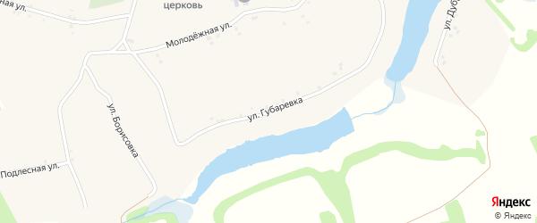 Улица Губаревка на карте села Смородино с номерами домов