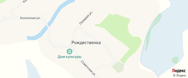 Полевая улица на карте села Рождественки с номерами домов