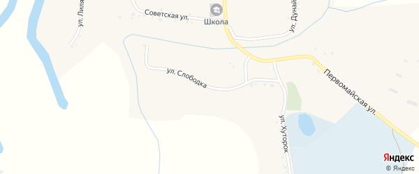 Улица Слободка на карте села Дунайки с номерами домов