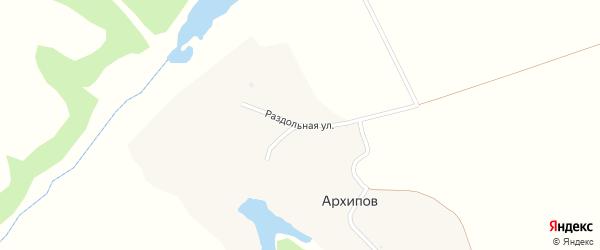 Раздольная улица на карте хутора Архипова с номерами домов