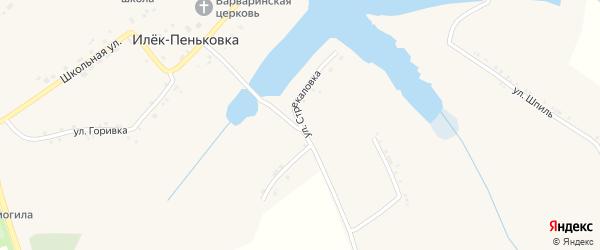 Улица Стрекаловка на карте села Илека-Пеньковки с номерами домов