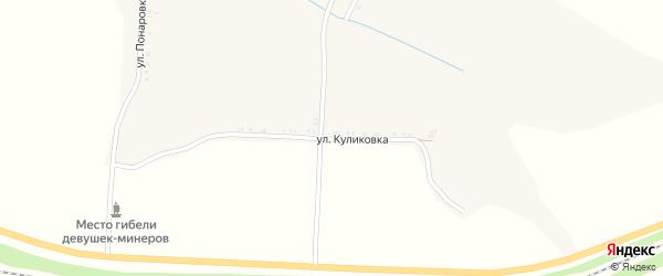 Улица Куликовка на карте села Илека-Пеньковки с номерами домов