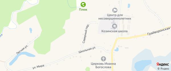 Северный переулок на карте села Козинки с номерами домов