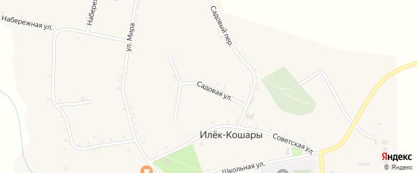 Садовая улица на карте села Илека-Кошары с номерами домов