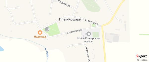 Школьная улица на карте села Илека-Кошары с номерами домов