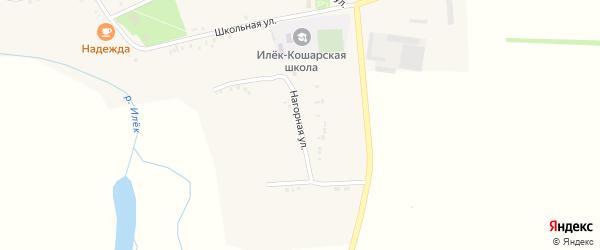 Нагорная улица на карте села Илека-Кошары с номерами домов
