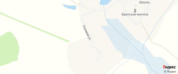 Полевая улица на карте села Сергиевки с номерами домов