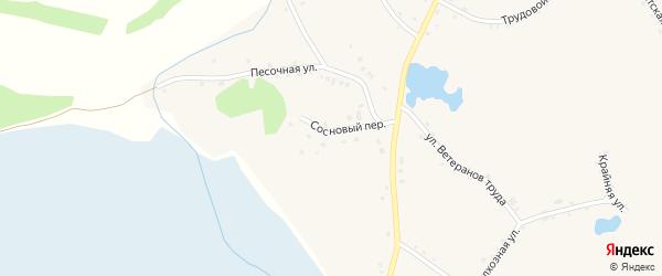 Сосновый переулок на карте села Глотово с номерами домов