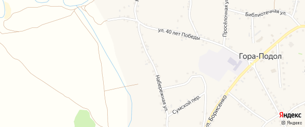 Набережная улица на карте села Горы-Подол с номерами домов