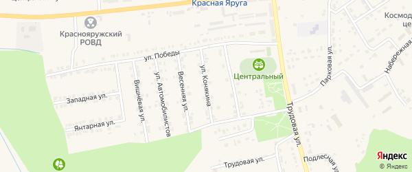 Улица Конякина на карте поселка Красной Яруги с номерами домов