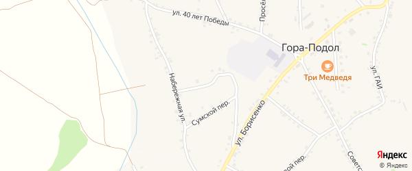 Стадионный переулок на карте села Горы-Подол с номерами домов