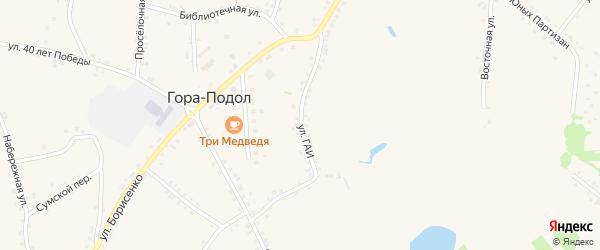 Улица ГАИ на карте села Горы-Подол с номерами домов