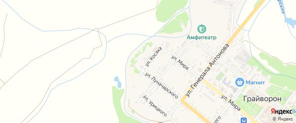 Улица Косяка на карте Грайворона с номерами домов