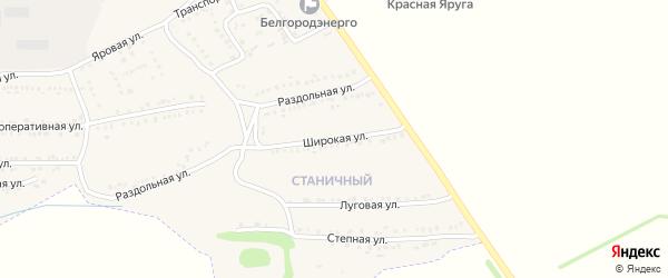 Широкая улица на карте поселка Красной Яруги с номерами домов