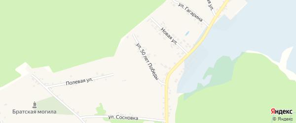 Улица 50 лет Победы на карте села Замостья с номерами домов