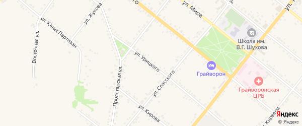 Улица Урицкого на карте Грайворона с номерами домов