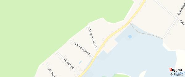Подлесная улица на карте Доброго села с номерами домов
