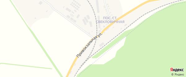 Привокзальная улица на карте поселка Красной Яруги с номерами домов