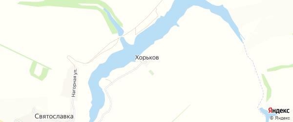 Карта хутора Хорькова в Белгородской области с улицами и номерами домов