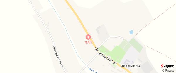 Октябрьская улица на карте села Безымено с номерами домов