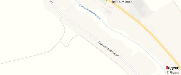 Первомайская улица на карте села Безымено с номерами домов