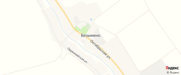 Карта села Безымено в Белгородской области с улицами и номерами домов