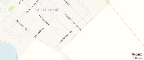Цветочная улица на карте Грайворона с номерами домов