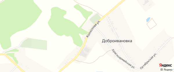 Колхозная улица на карте села Доброивановки с номерами домов