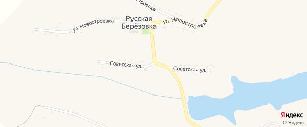 Советская улица на карте села Русской Березовки с номерами домов