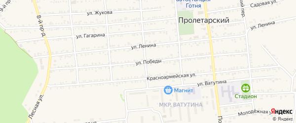 Улица Победы на карте Пролетарского поселка с номерами домов