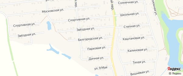 Белгородская улица на карте Пролетарского поселка с номерами домов