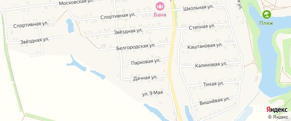 Парковая улица на карте Пролетарского поселка с номерами домов