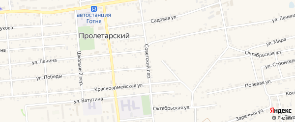Советский переулок на карте Пролетарского поселка с номерами домов