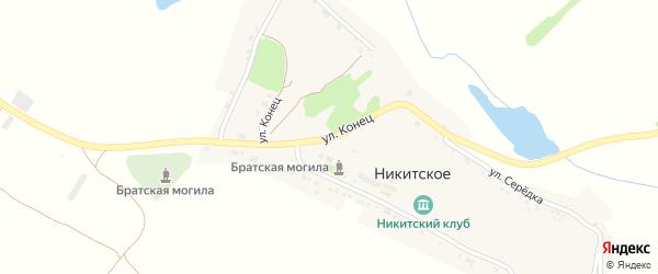 Улица Конец на карте Никитского села с номерами домов