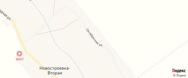 Октябрьская улица на карте села Новостроевки-Второй с номерами домов