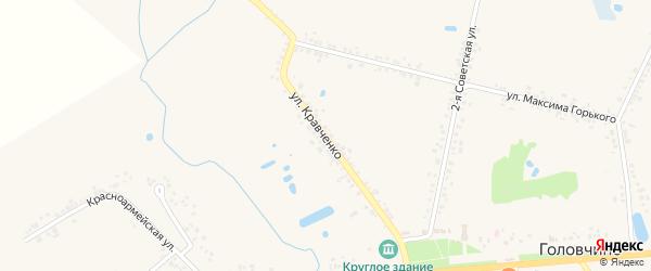 Улица Кравченко на карте села Головчино с номерами домов