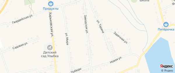 Заводская улица на карте села Головчино с номерами домов