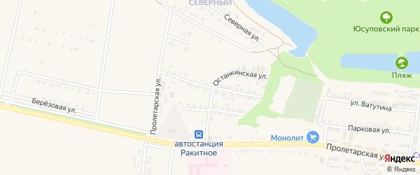Улица Автодорожников на карте поселка Ракитного с номерами домов