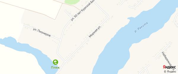 Мирная улица на карте поселка Ракитного с номерами домов